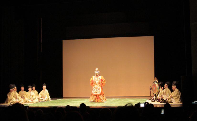 Corso di teatro giapponese all'Elfo Puccini