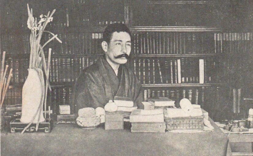 Nello studio di Natsume Sōseki