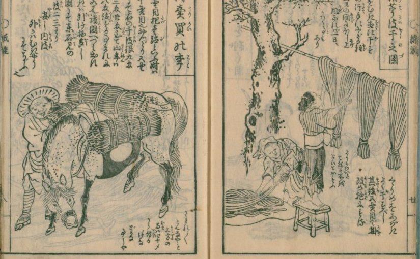La carta in Cina e in Giappone